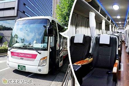電動マッサージ機能付きシート搭載!「さくらクオリティエクスプレス」で東京から大阪を快適移動