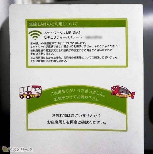 2160810_izumo_15.jpg
