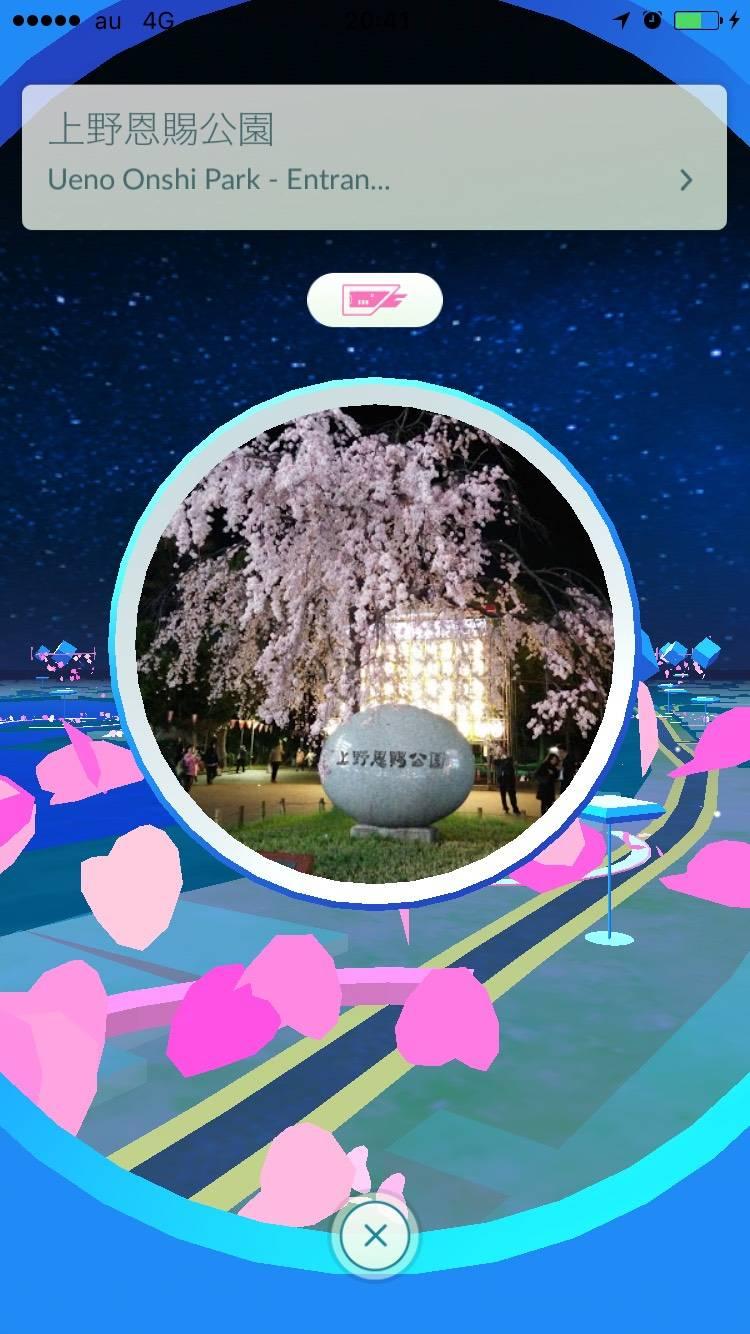 上野恩賜公園.jpg