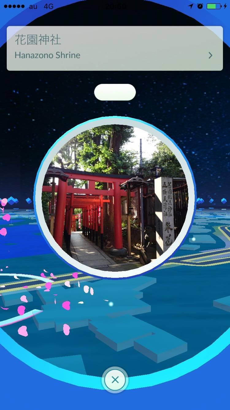 花園神社.jpg