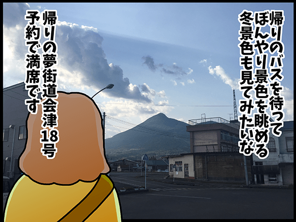 20160823_umino_37.png