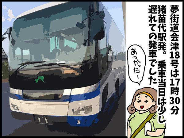 20160823_umino_38.png