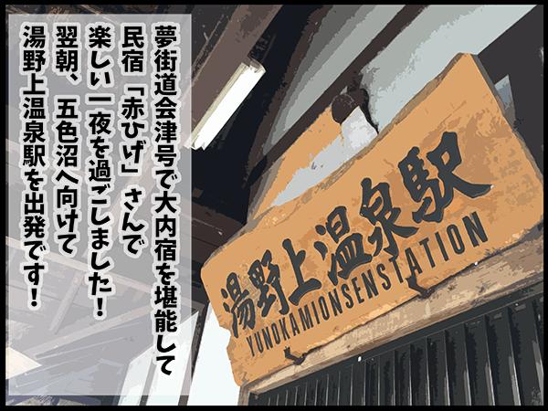 20160823_umino_02.png