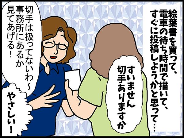 20160823_umino_04.png