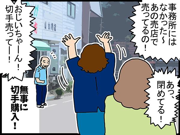 20160823_umino_05.png