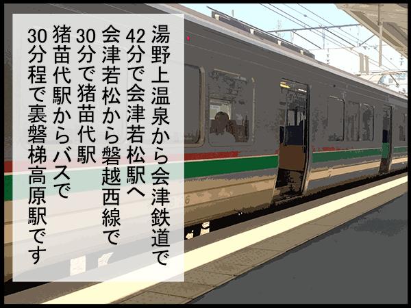 20160823_umino_06.png
