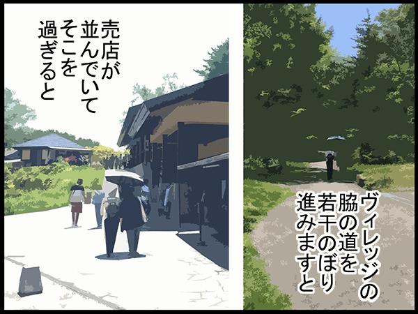 20160823_umino_10.png