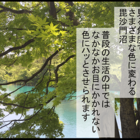 20160823_umino_12.png
