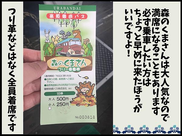 20160823_umino_26.png