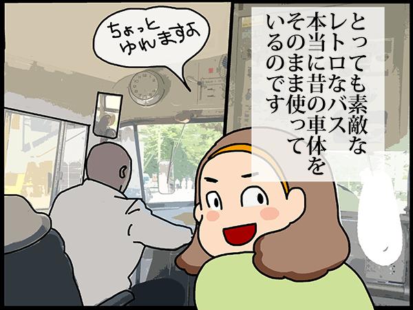 20160823_umino_27.png
