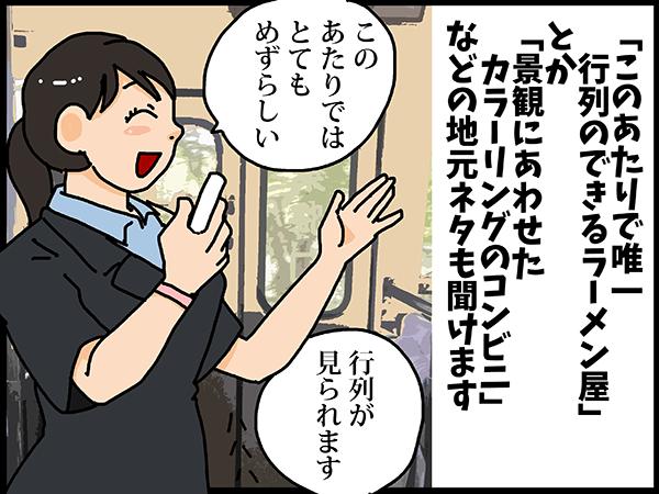 20160823_umino_29.png