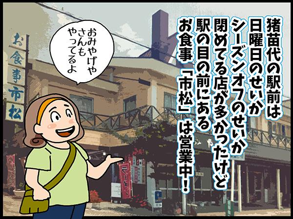 20160823_umino_34.png