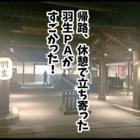 20160823_umino_40shusei.png
