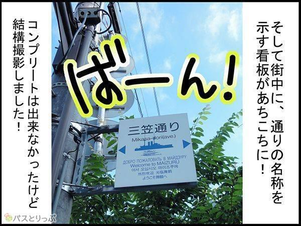 そして街中に、通りの名称を示す看板があちこちに!コンプリートは出来なかったけど結構撮影しました!