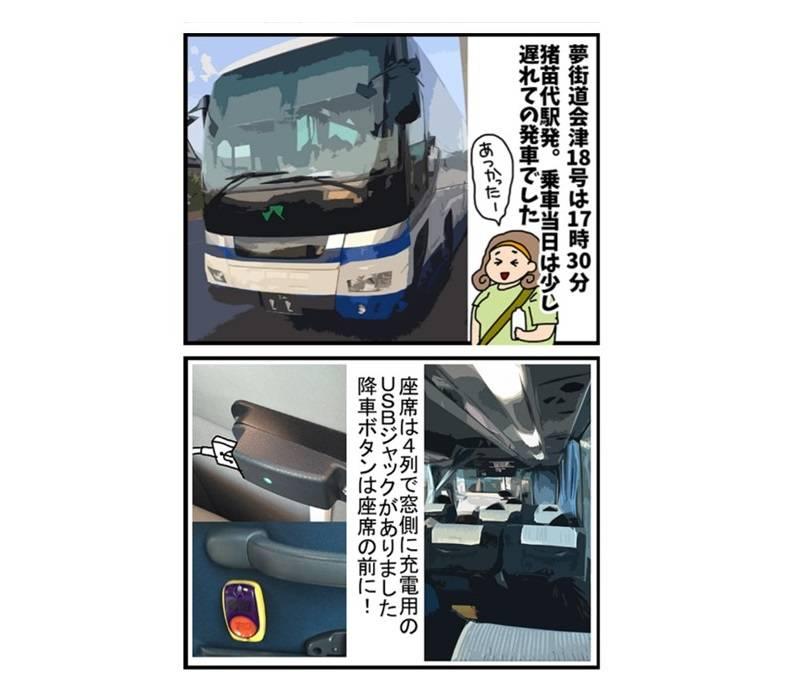 bus2a.jpg