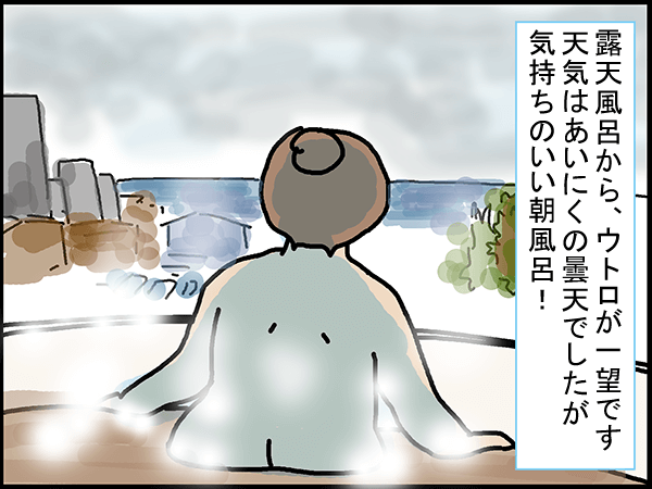 20160912_01.png