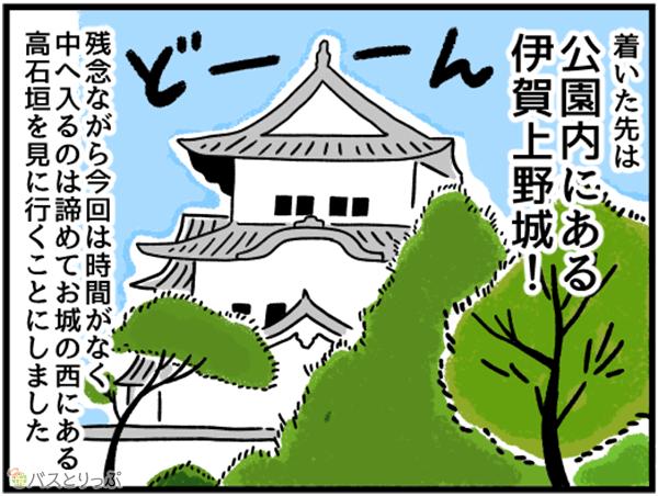 20160920_terai_25.png