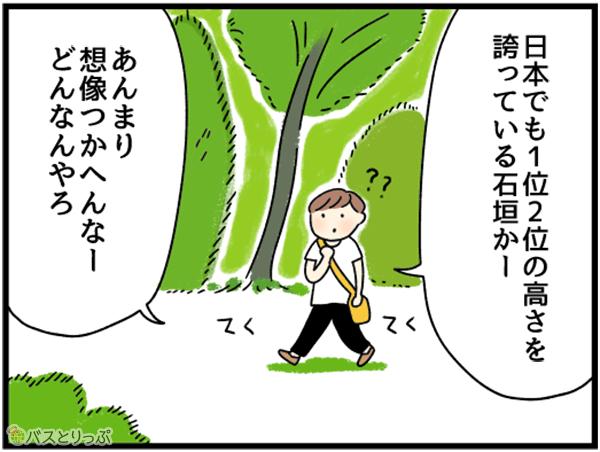 20160920_terai_26.png