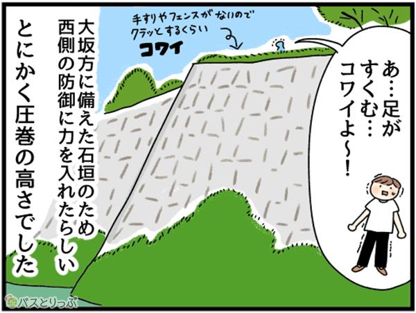 20160920_terai_28.png