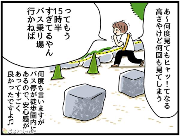 20160920_terai_29.png