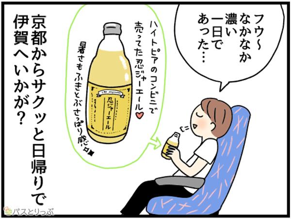 20160920_terai_30.png