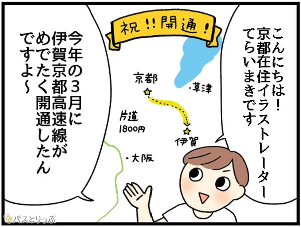 20160920_terai_01.png