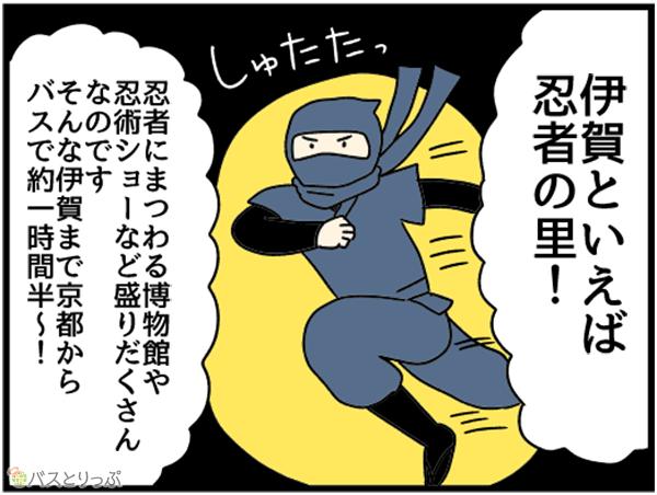 20160920_terai_02.png