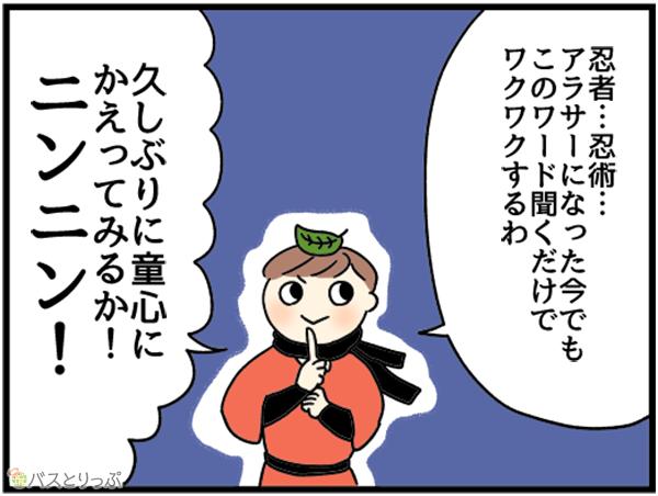 20160920_terai_03.png