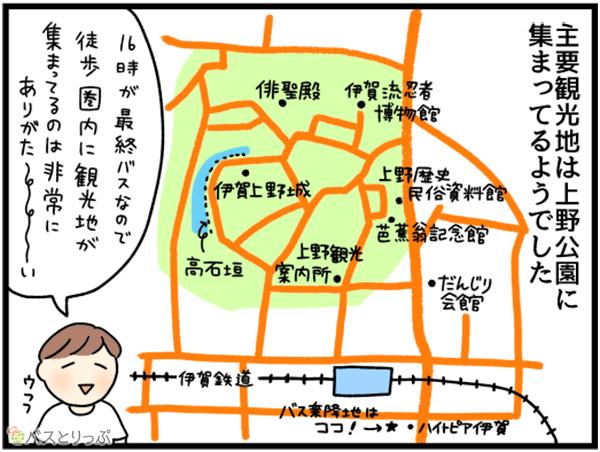 20160920_terai_07.png