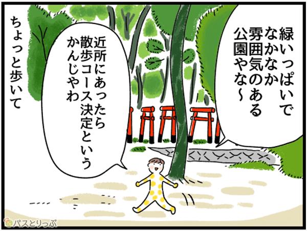 20160920_terai_09.png