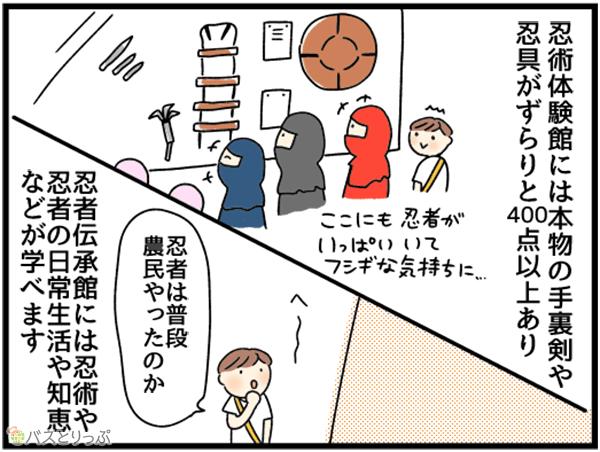 20160920_terai_12.png