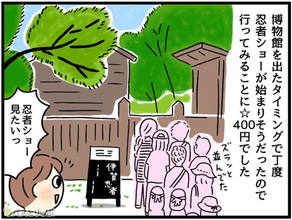 20160920_terai_14.png
