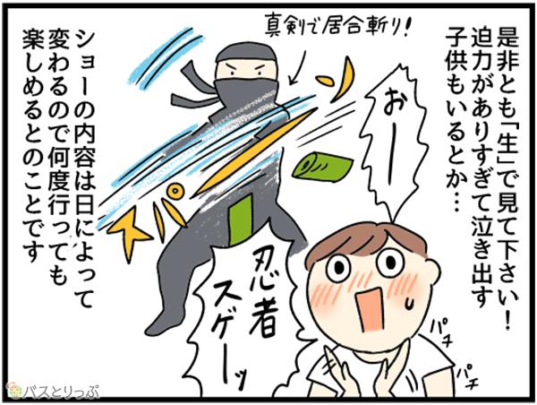 20160920_terai_17.png