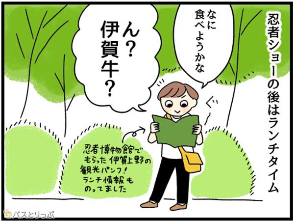 20160920_terai_18.png