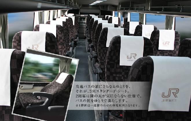 高速バス (JR東海バス) クチコミ一覧【フォートラ …