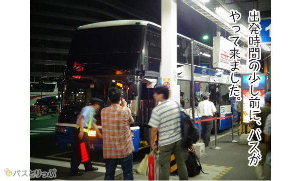 出発時間の少し前に、バスがやって来ました。