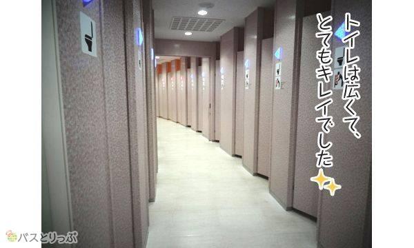 トイレは広くて、とてもキレイでした。